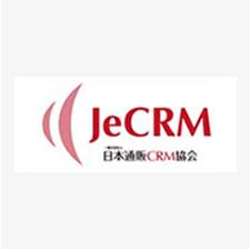 日本通販CRM協会